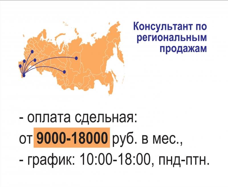 4 июня новости россия 24