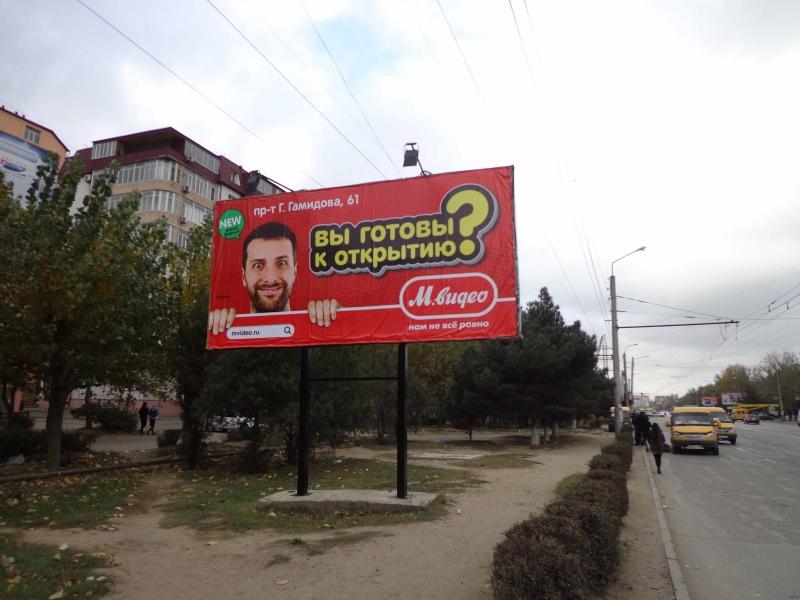 Реклама в Махачкале: Компания 'Тролль' — Новости :: М.видео: Вы ...