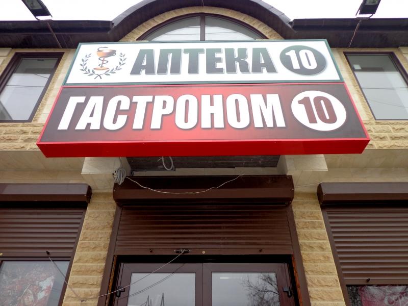 Крым последние новости отзывы