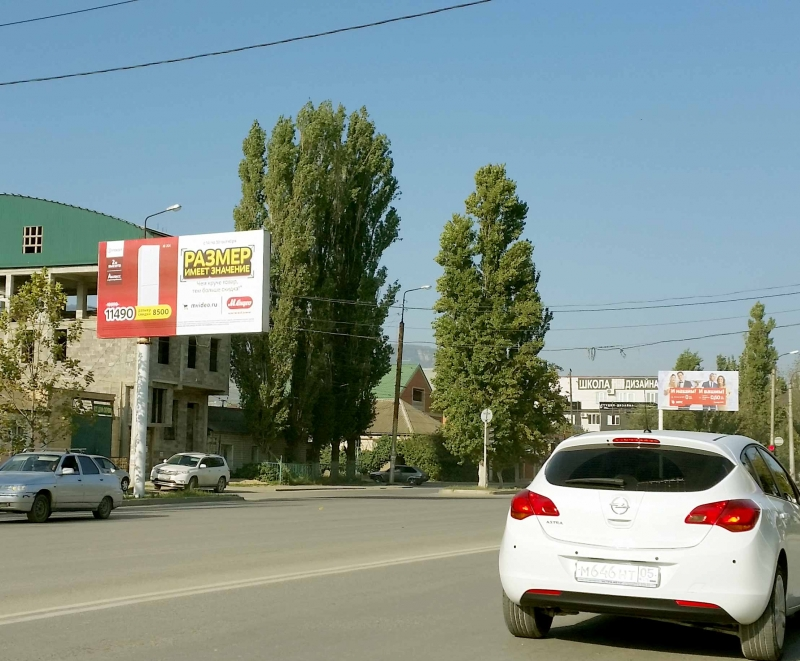 Реклама в Махачкале: Компания 'Тролль' — Новости :: В «М.видео ...