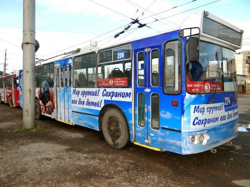 Кузнецовск ровенская область новости